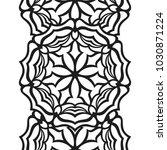 seamless border for coloring... | Shutterstock .eps vector #1030871224