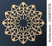 laser cutting mandala. golden... | Shutterstock .eps vector #1030871578