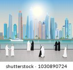 dubai skyscrapers arabs walk... | Shutterstock .eps vector #1030890724