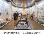 6 feb 2018 canakkale city...   Shutterstock . vector #1030892044