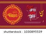 akshaya tritiya festival offer... | Shutterstock .eps vector #1030895539