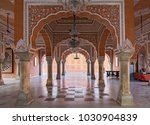 hall of public audience diwan e ... | Shutterstock . vector #1030904839