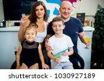 bar in trampoline center | Shutterstock . vector #1030927189