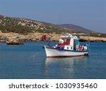 Wooden Fishing Boat Lying In...