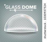 Glass Dome Vector. Exhibition...