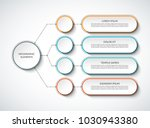 infographic template with 4... | Shutterstock .eps vector #1030943380