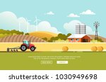 agriculture and farming.... | Shutterstock .eps vector #1030949698