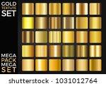 vector set of gold gradients ... | Shutterstock .eps vector #1031012764
