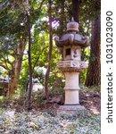 Old Japanese Stone Lantern In...