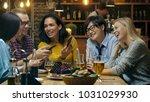 in the bar  restaurant birthday ... | Shutterstock . vector #1031029930