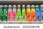 koh lipe  thailand   january 16 ... | Shutterstock . vector #1031038198