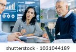 group of smart and respectable... | Shutterstock . vector #1031044189