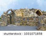 the remains of the crusader... | Shutterstock . vector #1031071858