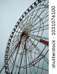 ferris wheel. georgia batumi | Shutterstock . vector #1031076100