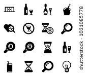 solid vector icon set  ... | Shutterstock .eps vector #1031085778