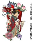 traditional japanese tattoo... | Shutterstock .eps vector #1031089318