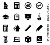 solid vector icon set   lab... | Shutterstock .eps vector #1031091550