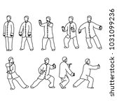 Nine Forms Of Tai Chi. Men Wear ...
