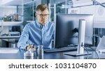experienced industrial engineer ... | Shutterstock . vector #1031104870