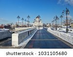 moscow  russia   february 22 ...   Shutterstock . vector #1031105680