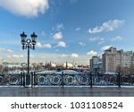 moscow  russia   february 22 ...   Shutterstock . vector #1031108524