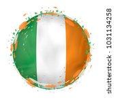 round grunge flag of ireland... | Shutterstock .eps vector #1031134258