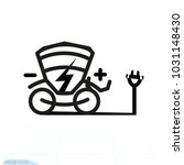 electric carriage vector icon....   Shutterstock .eps vector #1031148430
