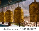 Buddhist Prayer Wheel With...