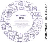 shopping banner with violet... | Shutterstock .eps vector #1031187514