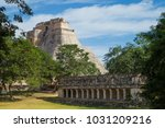 ancient city in the jungle.... | Shutterstock . vector #1031209216