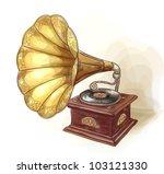 Vintage Gramophone. Wtercolor...