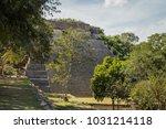 uxmal  mexico   january 15 ... | Shutterstock . vector #1031214118