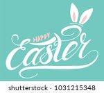 happy easter with rabbit ear ... | Shutterstock .eps vector #1031215348