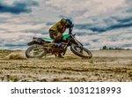 close up of mountain motocross... | Shutterstock . vector #1031218993