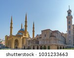 Small photo of Saint George Maronite Greek Orthodox Cathedral and the Mohammad Al-Amin Mosque