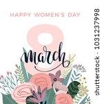 international women's day.... | Shutterstock .eps vector #1031237998