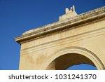 porta reale in noto  sicily ... | Shutterstock . vector #1031241370