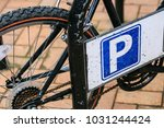 bicycle parking in the street | Shutterstock . vector #1031244424