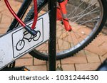 bicycle parking in the street | Shutterstock . vector #1031244430
