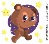 funny cute go bed cartoon bear... | Shutterstock .eps vector #1031244850