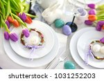 beautiful table setting with... | Shutterstock . vector #1031252203