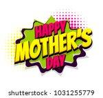 8 march happy women's day ... | Shutterstock .eps vector #1031255779