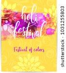 holi festival poster in yellow... | Shutterstock .eps vector #1031255803