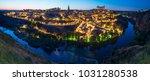 panoramic of toledo spain at... | Shutterstock . vector #1031280538