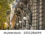 buildings in downtown buenos... | Shutterstock . vector #1031286694