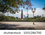 san martin square  plaza san... | Shutterstock . vector #1031286700