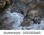 running water with slight... | Shutterstock . vector #1031302660