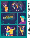 """set of cards """"night dance party ...   Shutterstock .eps vector #1031309719"""