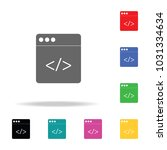 browser web icon. elements in...