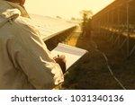 engineer checking job routine... | Shutterstock . vector #1031340136